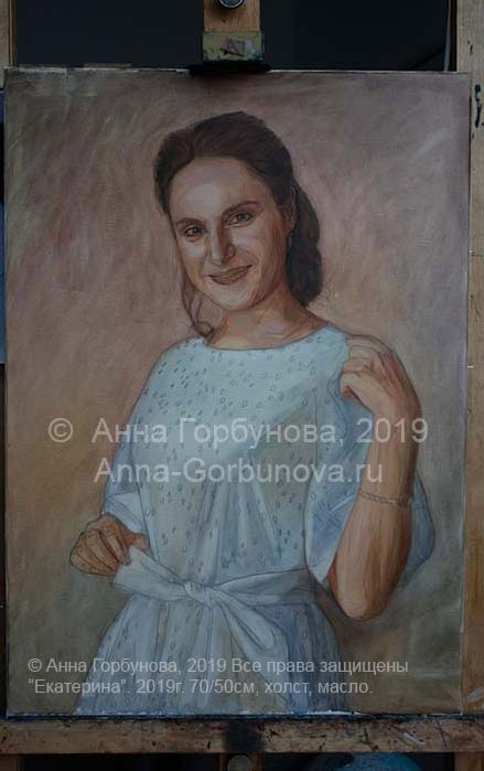 Stage of work 3. Ekaterina. Portrait of a girl. Oil painting on canvas. Artist A. Gorbunova. Private collection, Russia.