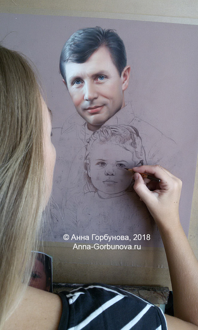 Stages of work 4. Happy family, portrait of a family of three, dad, mom and daughter. Colored pastel on paper. Artist Anna Gorbunova