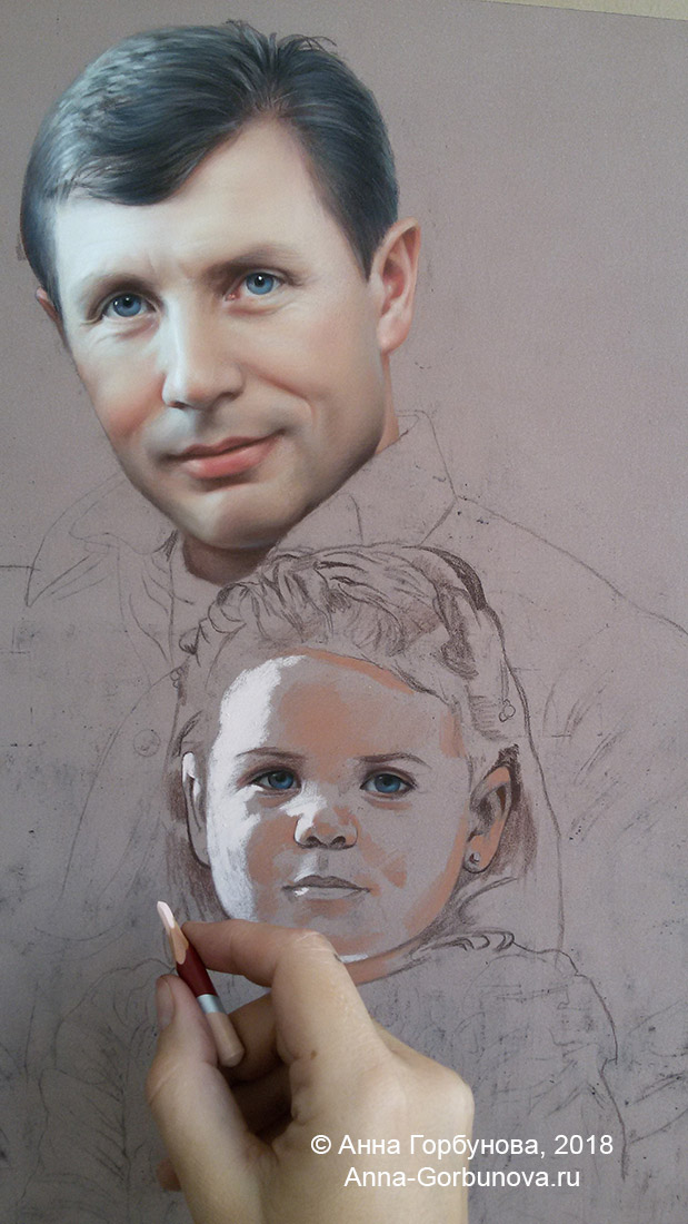 Stages of work 5. Happy family, portrait of a family of three, dad, mom and daughter. Colored pastel on paper. Artist Anna Gorbunova