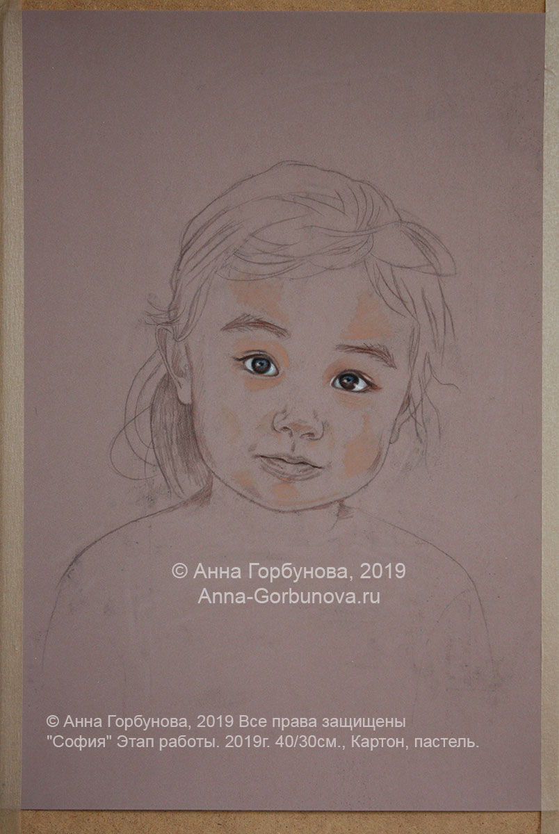 Stage of work 2. Sofiya portrait. Colored pastel on paper. Artist Anna Gorbunova.