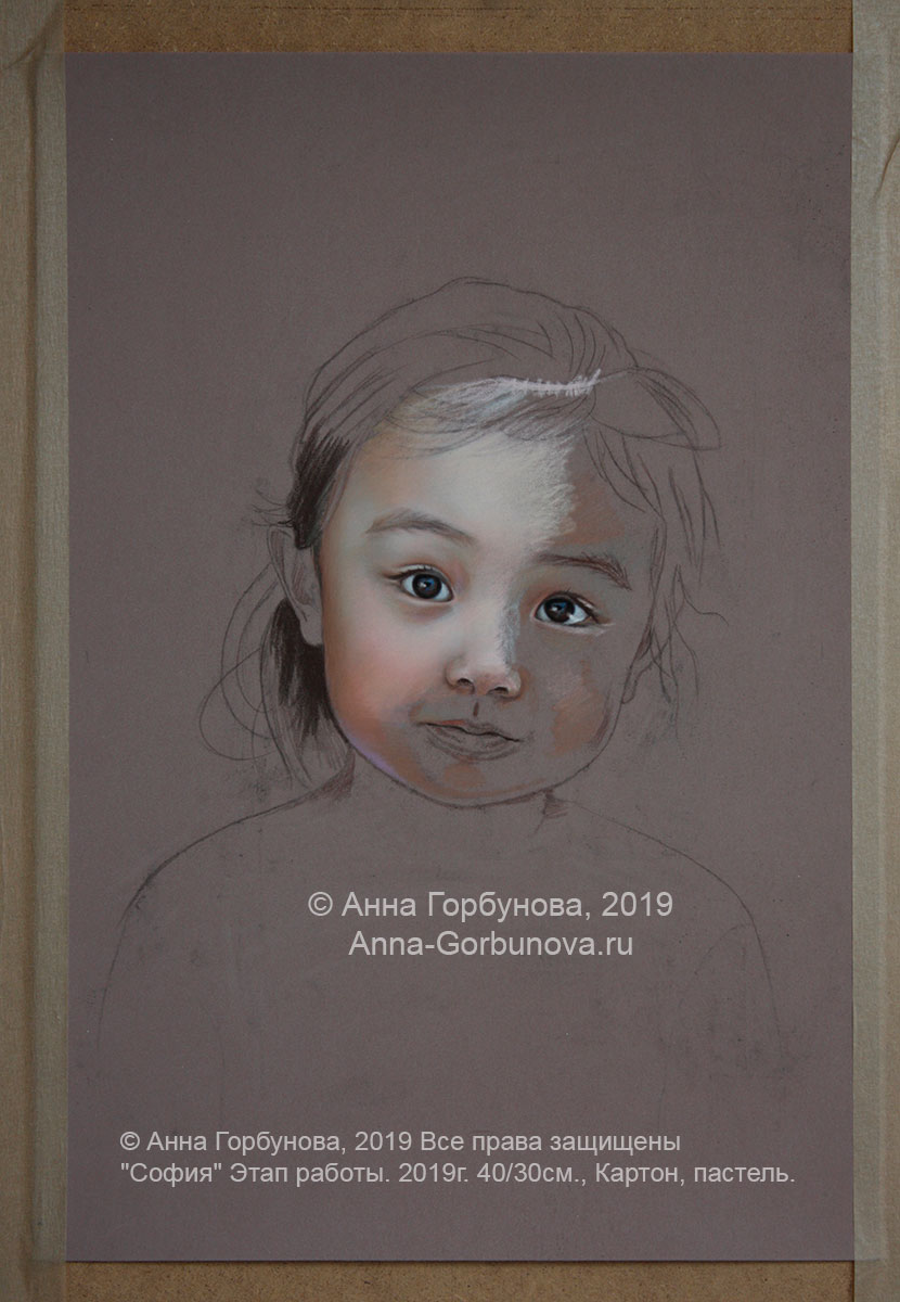 Stage of work 3. Sofiya portrait. Colored pastel on paper. Artist Anna Gorbunova.