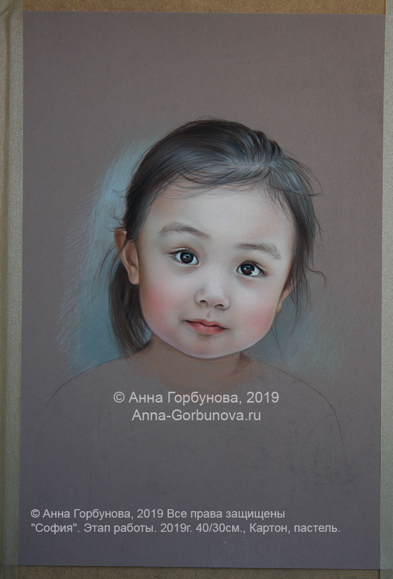 Stage of work 4. Sofiya portrait. Colored pastel on paper. Artist Anna Gorbunova.