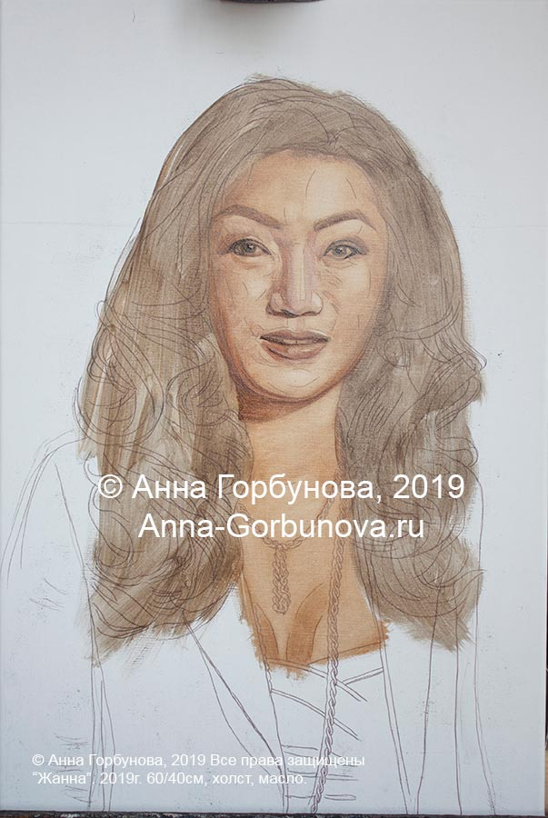 Zhanna, stage of work. Artist Anna Gorbunova.