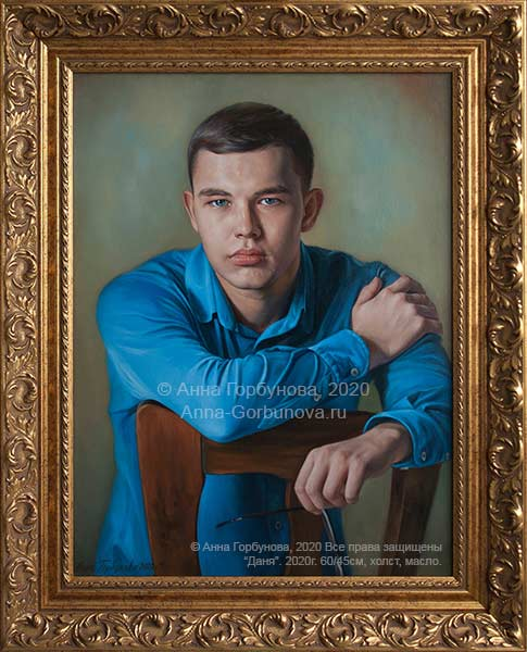 Oil portrait of a man on canvas, Danya. 2020 year. 60/45 cm, oil on canvas. Private collection, Russia. Artist A. Gorbunova.