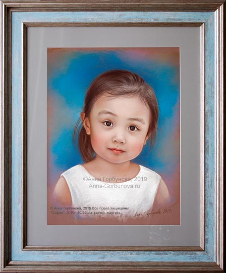 Sofiya portrait. Colored pastel on paper. Artist Anna Gorbunova.